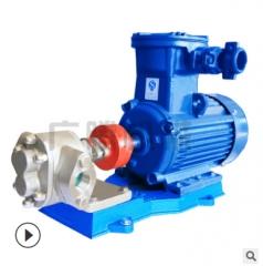 转子泵厂家直销 NYP内环式高粘度齿轮泵 沥青保温树脂转子泵 NYP-3