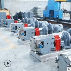 厂家促销 保温转子泵 LX3A-18-4.3凸轮泵 带保温夹套 运行平稳 泵头