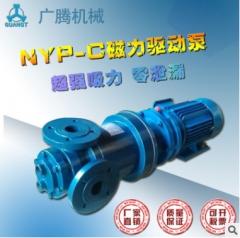 质保三年 磁力驱动齿轮泵 耐高温无泄露齿轮泵 不锈钢磁力泵批发