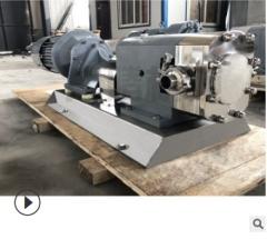 价格优惠促销 高粘度卫生泵 食品饮料输送泵 凸轮转子泵厂 LX3A-3-0.9-0.55KW整机