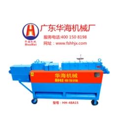 华海机械新型喷漆机 华海机械新型喷漆机厂家钢管调直机建筑 HH-48A13