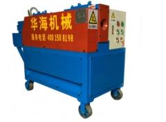 来样定做高品质华海机械排山管调直机多种钢筋钢管调直机 HH-48A12