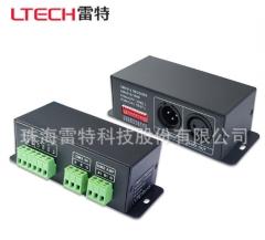 LED控制器 dmx512解码器 恒流七彩rgb大功率灯具解码器 LED控制器 ≥10 个