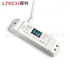 厂家热销 恒压rgbw灯带 无线2.4g射频DMX512解码器 led控制器 ≥10 个
