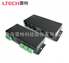 DMX512控制器 dmx512信号放大器 放大距离350米 DMX信号放大器 ≥10 个