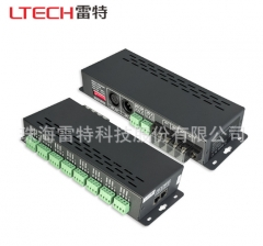 24路dmx512解码器rgb灯带dmx512驱动器三合一接口dmx512解码器 ≥10 个
