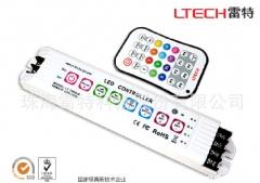 LTECH雷特LT-3900-350恒流350ma大功率rgb灯具IR红外rgb控制器 ≥10 个