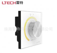 D62 LED双色调光器 旋钮色温控制器 智能调光器 D62 色温调光器 ≥10 个