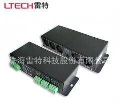 热销雷特LT-123幻彩dmx512灯带灯条dmx512信号放大器 ≥10 个