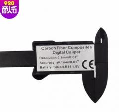 外贸热销款 塑料碳纤维电子数显游标卡尺 带深度测量 0-100mm 0-100MM