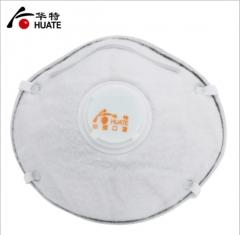 华特电焊口罩焊接工烧焊作业防金属烟尘工业劳保防护口罩8581V