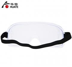 华特2701透明防护眼罩防尘防风沙工业劳保护目镜 白色 HT2701