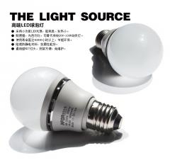 高端led球泡灯5w(测试不发货)