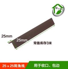 厂家直销 室内直角包边条 护角环保新材料 生态木25*25阳角线 100-1000 米