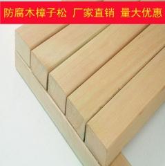 木板 防腐 木料实木 厂家直销防腐木樟子松木料 薄板木方 木龙骨 12*90mm