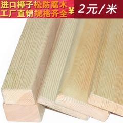户外木地板木龙骨薄板 防腐木碳化木料 木材厂家直销 定制板材