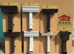 国内专业落水系统 雨水槽 檐沟生产厂家