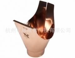 专业生产制作独立雨水斗、弧形雨水斗 品质可靠可成尽显高贵品味