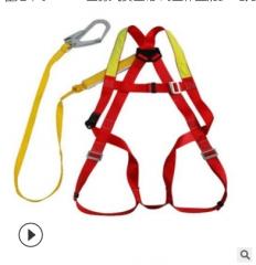 霍尼韦尔DL-C1全身式安全带 高空作业防护 电力检测安全带套装