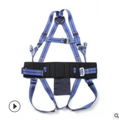 批发建设牌H501高空安全带 户外攀岩安全带 工地施工防坠落安全带 举报