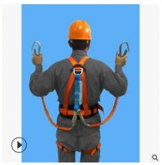 高邮宏达全身式安全带 高空安全衣 五点式 高空作业安全带 举报