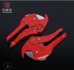 工厂直销PPR割刀可调节多功能快速PVC管子割刀水管割刀快速割刀 5503#pvc割刀