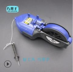 大手动塑料墨斗田岛墨斗蓝色大手卷墨斗木工匠作工具 划线工具