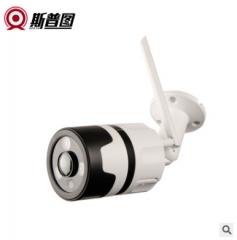 无线监控摄像头手机远程wifi监控器全景360度红外夜视网络摄像机