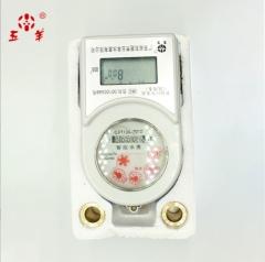 ic卡热水表 五羊水表厂供应工程采购预付费水表 DN15热水智能水表