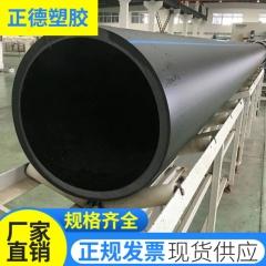 PE给水管厂家 全新料给水 0.6MPa自来水管dn110 新料给水管 公称外径(mm) 110