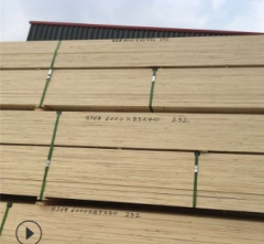木木方托盘木板条 尺寸可任意切割 量大优惠