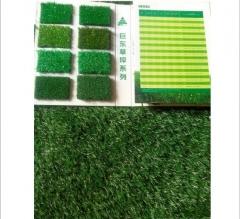 厂家直销人造塑料仿真草坪 人工足球场楼顶阳台草坪绿色地毯草坪 2米*25米