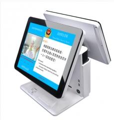双屏人证核验一体机 人脸识别比对 实名制信息采集人证合一访客机(含税)