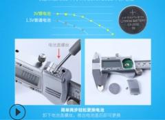 工业级不锈钢数显游标卡尺 0-150mm吹塑盒包装