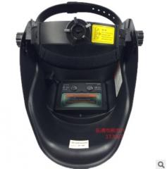 JX205全自动变光电焊面罩 太阳能氩弧焊焊接面罩自动变色电焊面罩