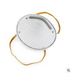锦江杯型活性炭防粉尘异味口罩 杯型劳保防护口罩 头戴式20只/盒
