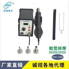 厂家直销沂辰/智能KS-858D热风焊台 热风拆焊台 手机维修热风枪