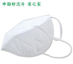 批发立体防雾霾活性炭口罩 加工空气防护一次性防雾霾口罩直销商