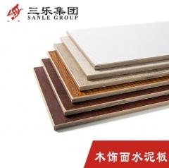 A级防火装饰板 硅酸钙板UV木饰面墙板 PVC木饰面墙板