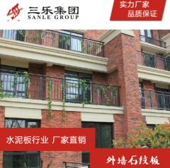 莆田工程住宅外墙石纹板外墙装饰板真石漆板涂装板轻钢结构厂家