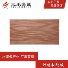 广东广州水泥纤维外墙木纹板批叠板挂板墙板