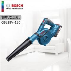 BOSCH博世GBL18V-120充电式吹风机18V锂电鼓风机