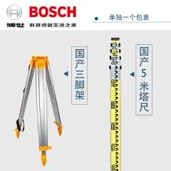 BOSCH博世正品GOL32D高精度32倍水准仪工程测量水准仪