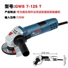 BOSCH博世角磨机GWS7-125手持切割机 磨光机角磨机角向磨光机
