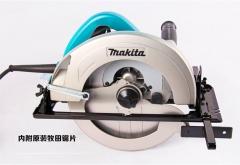 原装Makita牧田5806B N5900B电圆锯7寸9寸木工电动圆盘锯手提锯