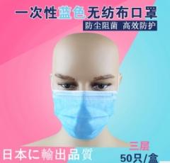 厂家 生产蓝色三层无纺布口罩医生无尘口罩现货供应活性炭口罩