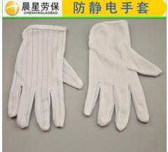 厂家供应 防静电点胶手套 防滑点塑手套 高品质