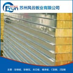 彩钢夹心板厂家直销/屋面彩钢夹芯板/防火彩钢夹芯板