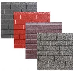 厂家批发外墙保温装饰一体板 聚氨酯保温隔热复合板 金属雕花板 16mm*383mm*4m