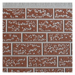 厂家批发宽窄砖纹金属雕花板聚氨酯保温岗亭外墙装饰一体板